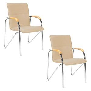 2 NOWY STYL Rumba Besucherstühle beige